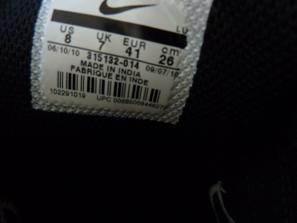 Nike Sneaker / Leder / Schwarz / 41
